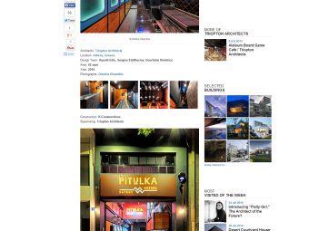 Pitulka Eatery | Archdaily.com